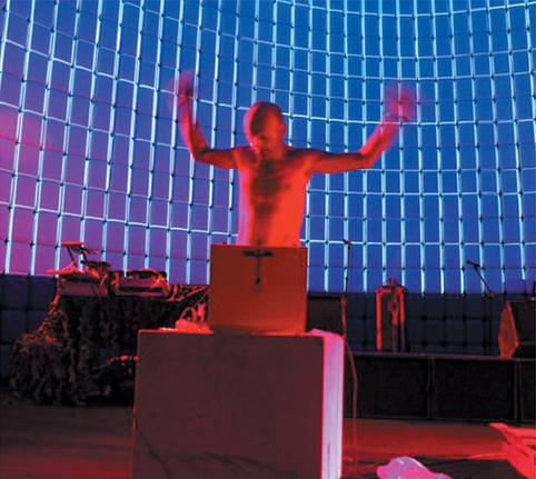 Tore Honoré Bøe : acoustic laptop