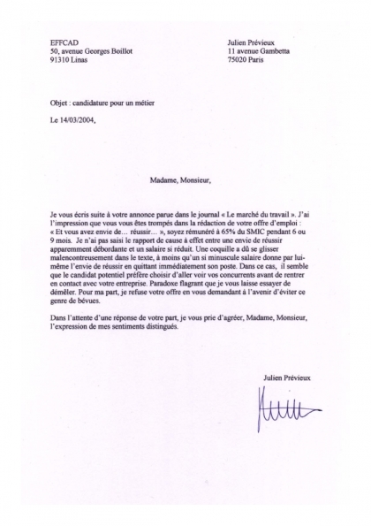 Julien Previeux : Lettres de non-motivation (2000)