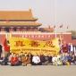 2001_Tiananmen_Western_Falun_Gong_practitioners_Truthfulness-Compassion-Tolerance