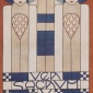 1902_koloman_moser_poster_for_the_XIII_secession_1902