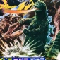 godzilla_vs_sea_monster_poster_03