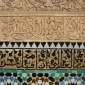 Ben_Youssef_Madrasa_Islamic_college_Marrakech_1557_1574_15