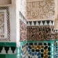 Ben_Youssef_Madrasa_Islamic_college_Marrakech_1557_1574_16