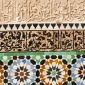 Ben_Youssef_Madrasa_Islamic_college_Marrakech_1557_1574_18